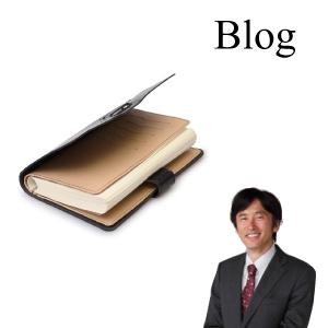 池田のブログ