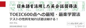 nikkei10